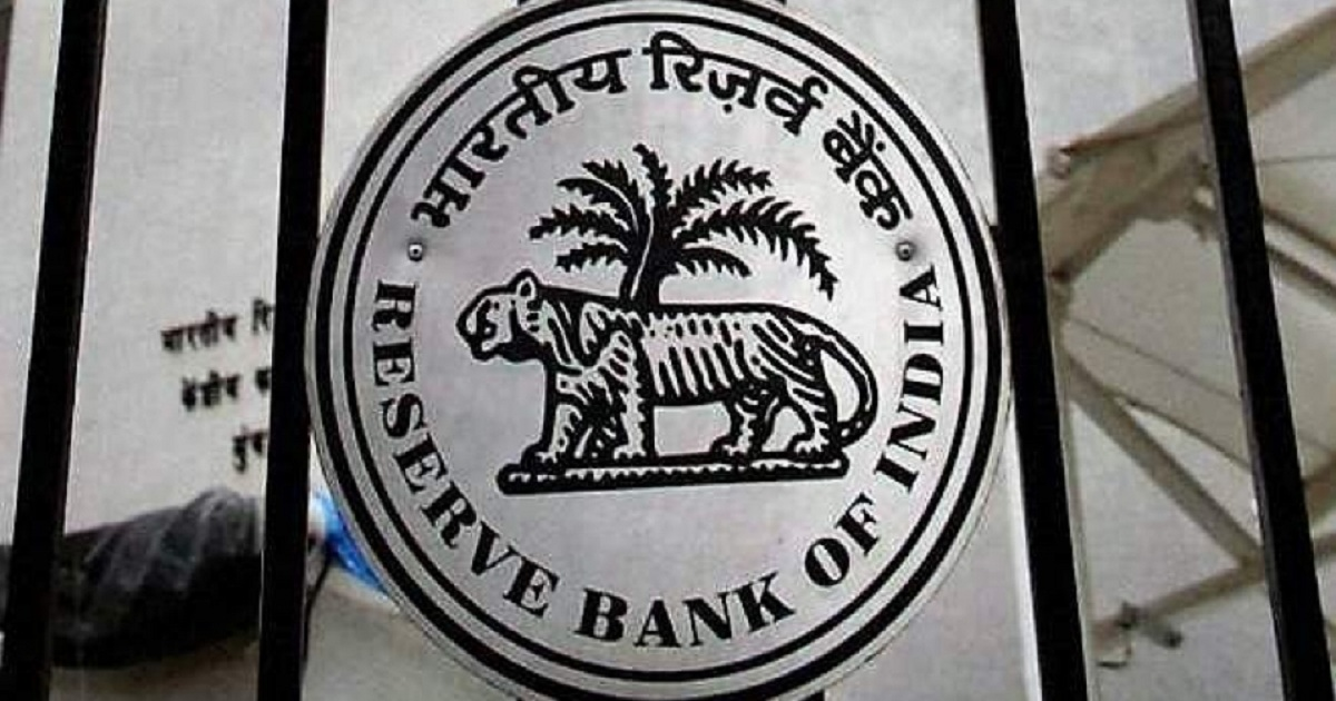 RBI's new working capital limits to discipline borrowers: Crisil